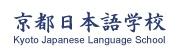 Kyoto Japanese Language School